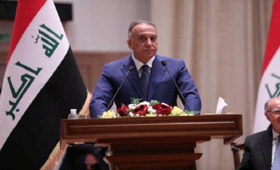 الكاظمي يعلن إطلاق سراح المعتقلين باستثناء المتورطين بدماء العراقيين