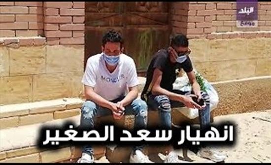 شاهد.. انهيار الفنان سعد الصغير أثناء تشييع جثمان حسن حسنى.. فيديو