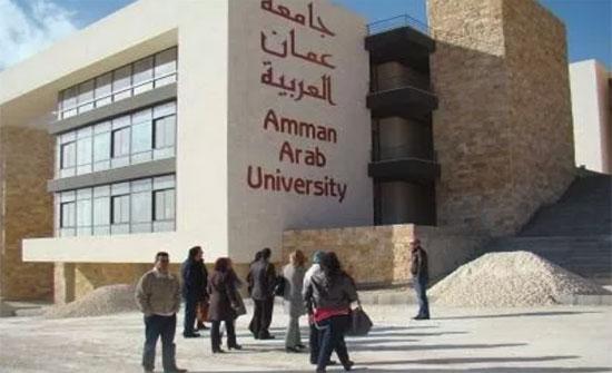 """طلبة """"هندسة عمان العربية"""" يطلعون على مستجدات العملية الاكاديمية"""