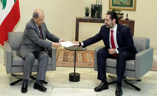 ميشال عون يدرس ورقة استقالة الحريري ولن يطلب منه تصريف الأعمال