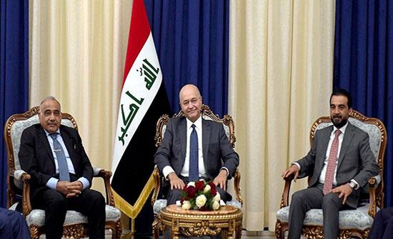 """العراق.. اجتماع """"رئاسي"""" عاجل لبحث الاحتجاجات"""