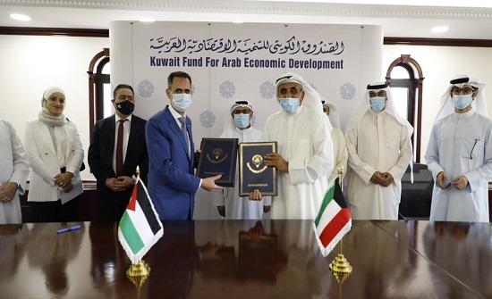 قرضان ومنحة بقيمة 5ر85 مليون دولار للأردن من الصندوق الكويتي