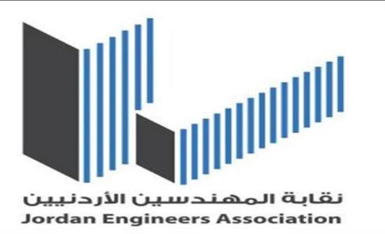 توقيع اتفاقية لتدريب 300 مهندس حديثي التخرج