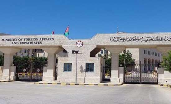 الخارجية تدين الهجوم على احدى المقابر بمدينة جدة