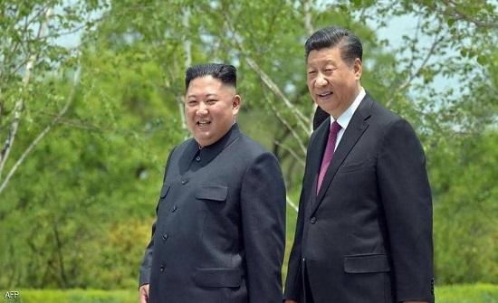 """بيونغيانع وبكين تتعهدان بالتعاون لمواجهة """"العداء الخارجي"""""""