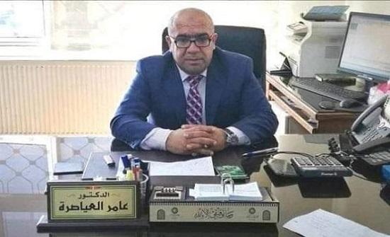 الدكتور العياصرة مديرا لأملاك الدولة