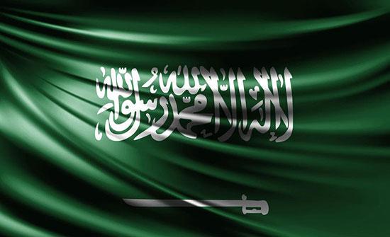 السعودية تؤكد دعم الجهود للوصول لحل عادل وشامل للقضية الفلسطينية