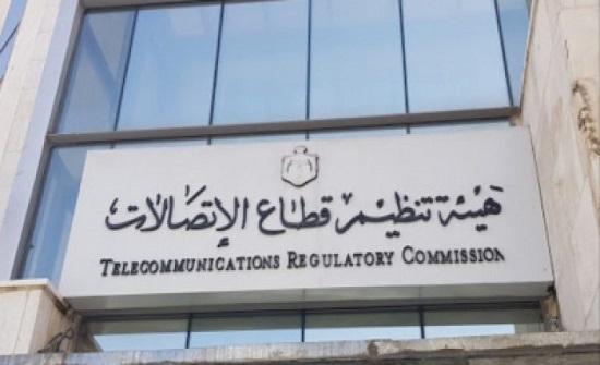 تجديد رخصة اتصالات الشركة الأردنية لإدارة وتتبع المركبات