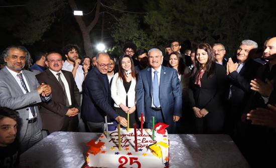 تكريم المتفوقين من خريجي جامعة الاميرة سمية