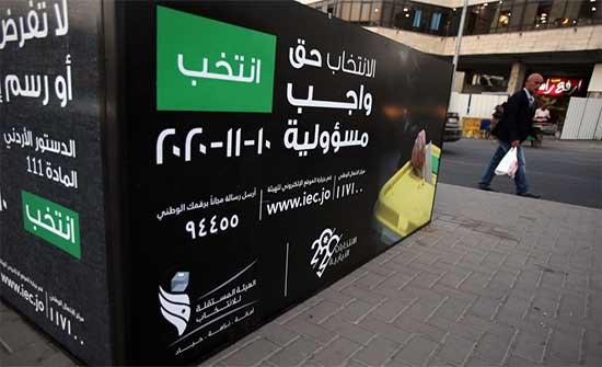 النمري : الانتخابات المقبلة سيصوت المواطن للحزب وليس الشخص
