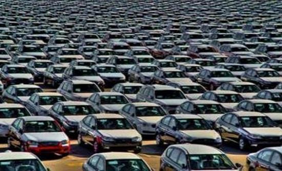 تضاعف التخليص على المركبات وتصديرها في الحرة بالزرقاء الشهر الماضي