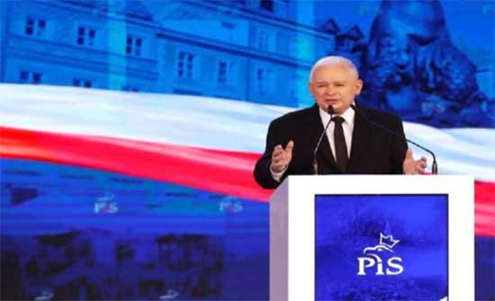 الحزب الحاكم في بولندا يرد على انتقادات إسرائيل: لسنا مدينين لأحد بشيء