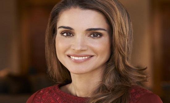 الملكة رانيا العبدالله تزور محمية عجلون