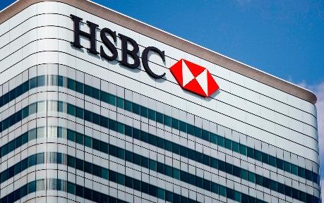 بنك بريطاني يقلص حجم 77 مقرا اداريا مع استمرار نظام العمل الهجين