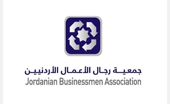 رجال الأعمال: حماية الاستثمارات أولوية وطنية
