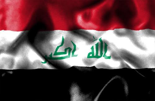 العراق يدعو الأطراف الدولية بعدم التدخل بشؤونه الداخلية