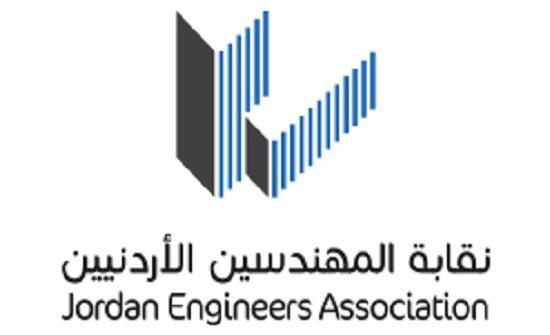 """""""المهندسين"""" تشكل لجنة فنية للوقوف على اسباب انهيار جدار استنادي في """"الجبيهة """""""