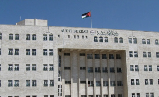 الاردن يشارك في اجتماعات أجهزة الرقابة المالية والمحاسبة العربي