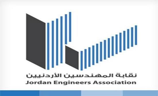 عجلون:افتتاح معرض الخط العربي في فرع نقابة المهندسين