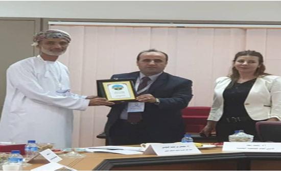 جامعة الزرقاء تشارك في المؤتمر الدولي السادس في عُمان