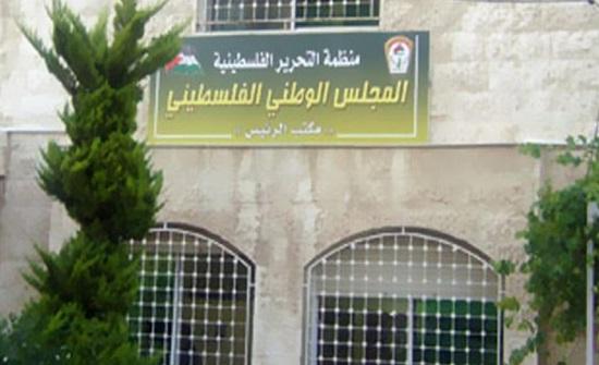 الوطني الفلسطيني يثمّن دعوة نواب بريطانيين لمنع تهجير الفلسطينيين