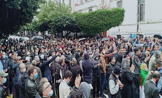 """احتجاجات في الجزائر في الذكرى الثانية لـ """"الحراك"""" للمطالبة بتغيير عميق .. بالفيديو"""
