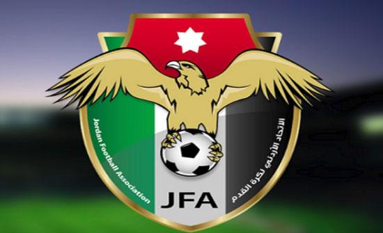 الاتحاد الأردني لكرة القدم : اجتماع طارئ الاربعاء