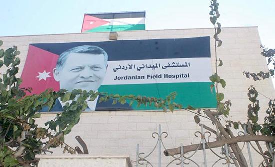 طواقم المستشفى الميداني الأردني غزة تبدأ باستقبال المراجعين في قطاع غزة