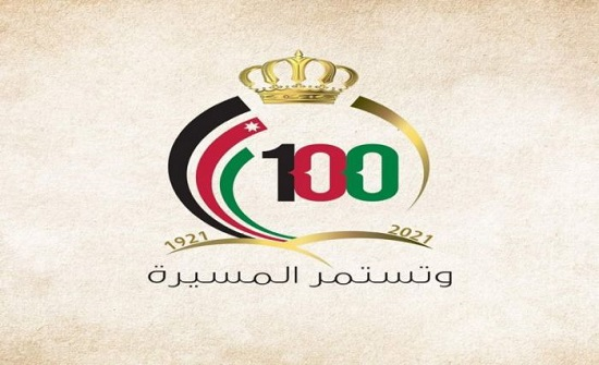 عمان لحوارات المستقبل: المئوية فرصة للمراجعة والتخطيط للمستقبل