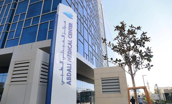 مستشفى العبدلي يحصل على منحة لتشخيص وعلاج الداء النشواني