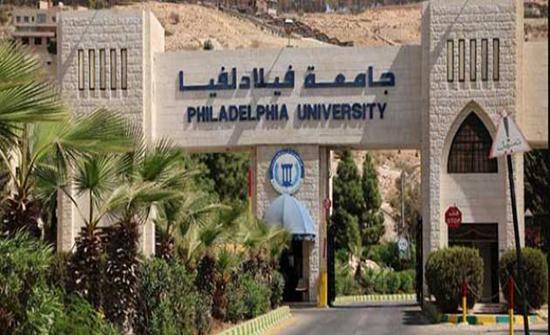 ورشة عمل تدريبية لبناء قدرات الأكاديميين في الجامعات الأردنية
