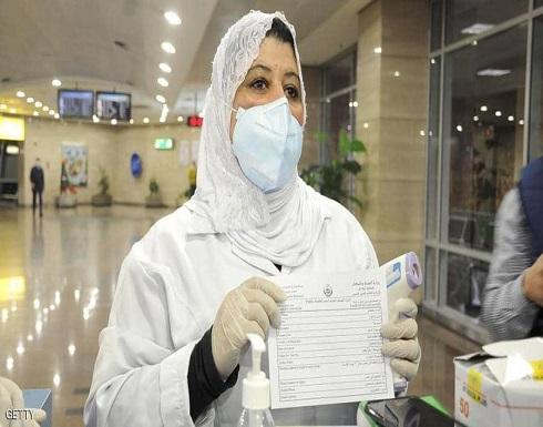 مصر.. تسجيل 1569 إصابة جديدة بفيروس كورونا و83 وفاة