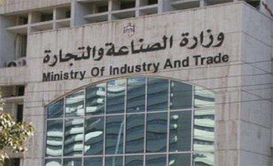 وزارة الصناعة تناقش تحديات القطاع المالي والمصرفي