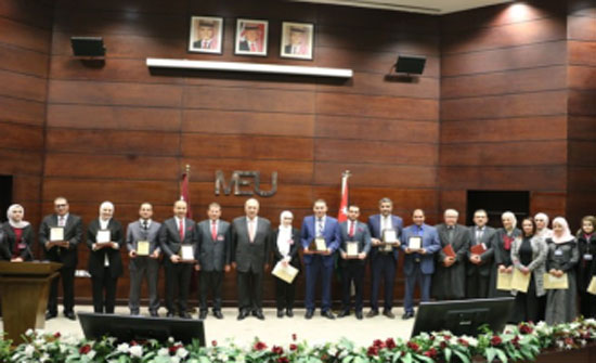 الشرق الأوسط تحتفي بانجاز كلية الحقوق الذهبي في ضمان الجودة