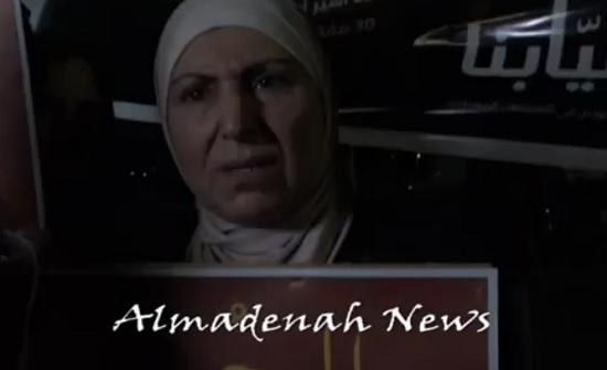 بالفيديو : لقاء مع والدة هبه اللبدي