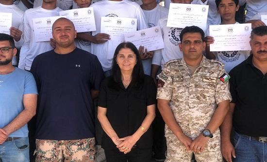اختتام فعاليات معسكر جائزة الحسن للشباب للمستوى الفضي