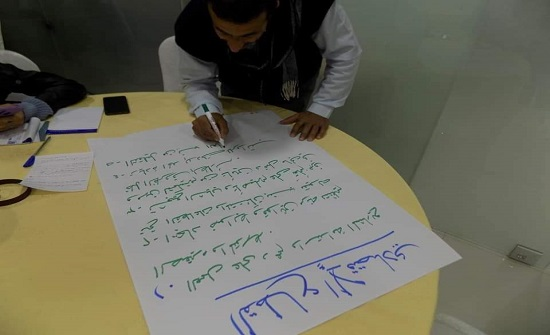 حوارية تناقش آثار جائحة كورونا على القطاعات المتضررة في اربد