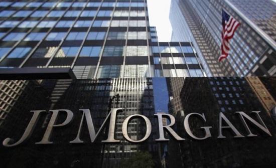 جي بي مورغان يتوقع انكماش اقتصاد أميركا بـ 14% في الربع الثاني