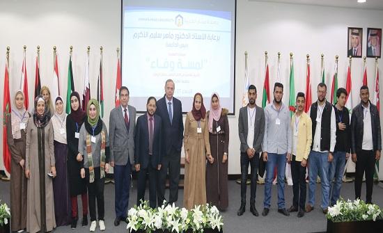 """""""لمسة وفاء"""" مبادرة من طلبة """"عمان العربية"""" لموظفي الامن الجامعي وعمال الوطن"""