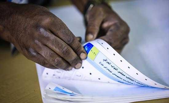 بغداد.. نجاة مرشح للانتخابات البرلمانية من محاولة اغتيال