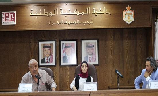 """إشهار رواية """"أنين الروح"""" للكاتبة آلاء أبو جبين"""