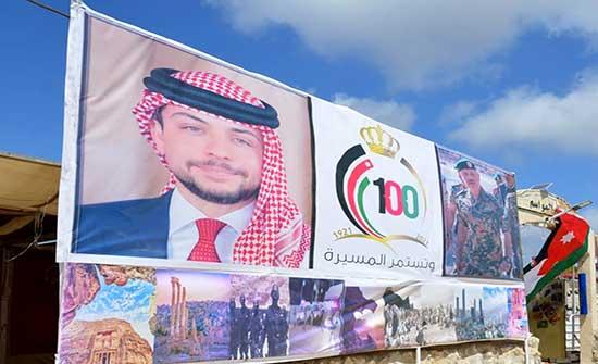 فاعليات رسمية وشعبية تحتفل بمئوية الدولة الأردنية