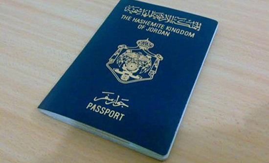 تعليمات معدلة لإصدار وتجديد جوازات سفر الأردنيين المغتربين