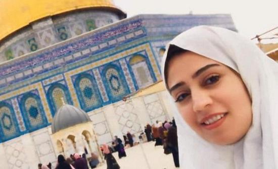 المخابرات الإسرائيلية تعترض على عودة هبة اللبدي إلى الأردن