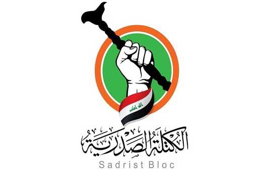 """الإعلان عن """"الكتلة الصدرية"""" لخوض الانتخابات العراقية المقبلة"""