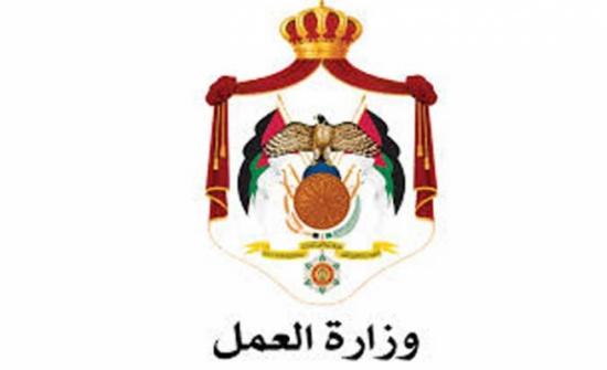 وزارة العمل  تنفي رفع الحد الأدنى للأجور