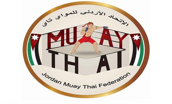 176 لاعبا يشاركون في بطولة المواي تاي