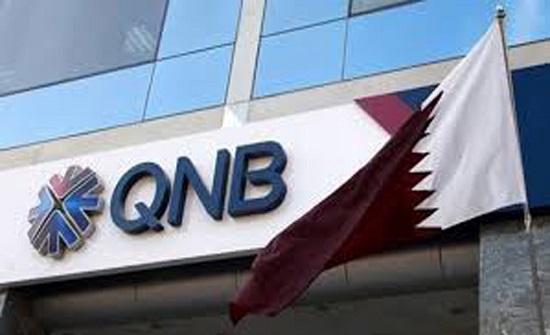 بنك قطر الوطني يطلق خدمة التحويلات المباشرة إلى الأردن
