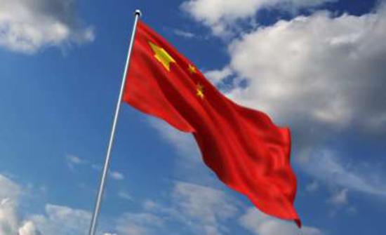 الصين تدعو لاحترام سيادة سورية ووحدة أراضيها