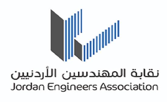 نقابة المهندسين تدعو لاتخاذ التدابير الاحترازية بالمشاريع الانشائية خلال المنخفض الجوي
